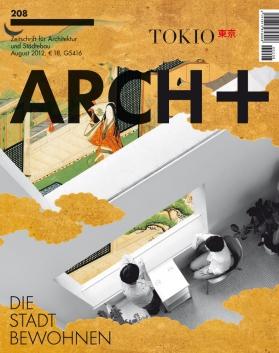 www.archplus.net
